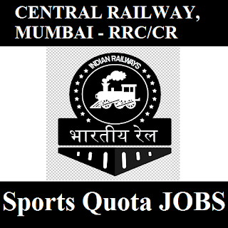 Railway Recruitment Cell, Central Railway, RRCCR, freejobalert, Sarkari Naukri, Central Railway Admit Card, Admit Card, rrccr logo