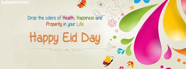 Happy Eid 2016 Fb timeline covers