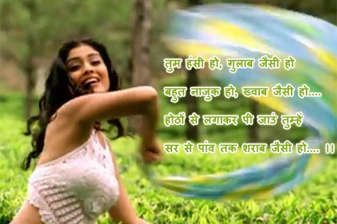 Tum Muskura रोमांटिक शायरी - Romantic Shayari