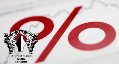 Нацбанк повысил учетную ставку до 16 %