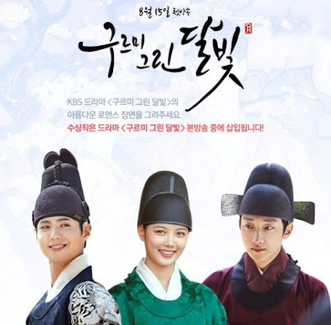 Download Moonlight Drawn by Clouds Full Episode 1-18 English Subtitle Indonesia
