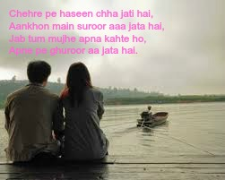 Sweet Love Hindi Shayari