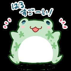 Frog's Haru-san, Reply Sticker