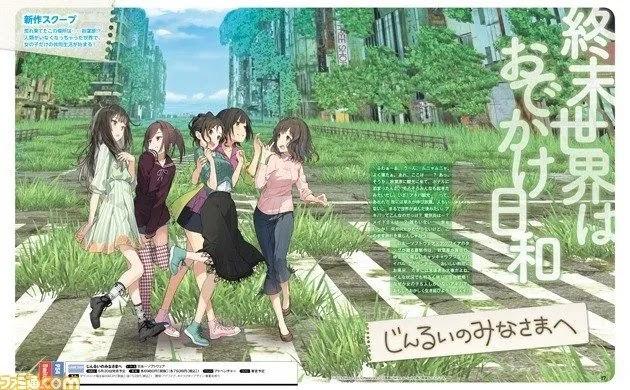 Teaser Karakter Game Survival Adventure Jinrui no Minasama e