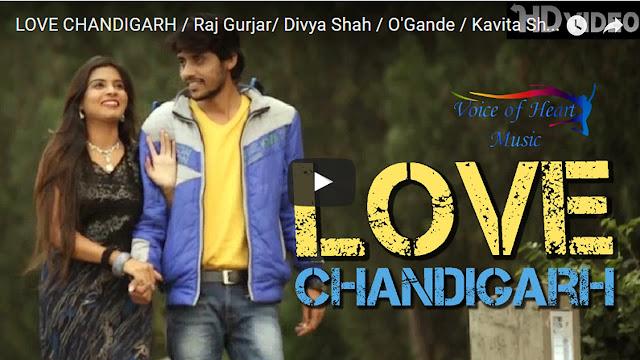 Love Chandigarh Lyrics Kavita Shot - Punjabi Song