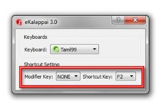 tamizha ekalappai 2.0
