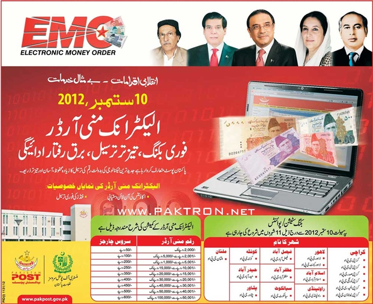Pakistan Post introduces EMO - Electronic Money Order - Blog