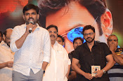 Babu Bangaram audio launch photos-thumbnail-13
