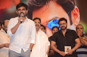 Babu Bangaram audio launch photos-thumbnail-13