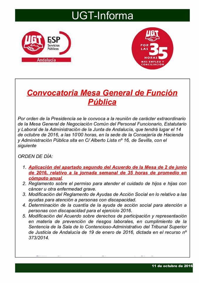Blog de salva jim nez convocatoria mesa general funci n for Mesa funcion publica