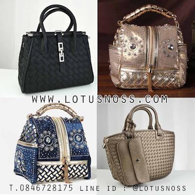 กระเป๋าหนังแท้ผู้หญิงหนังสานสวยถือหรูมากแฟชั่นแบรนด์นำเข้าพิเศษ