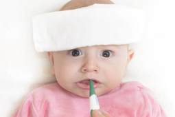 Infant Cold Treatment