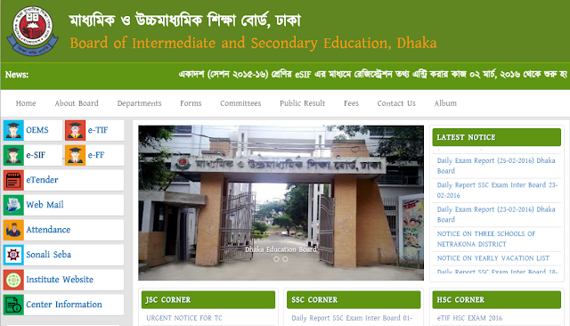 SSC Result 2016 Dhaka board