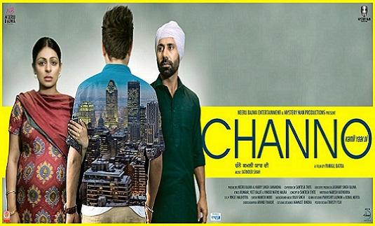 Channo Kamli Yaar Di Punjabi DVDRip Download