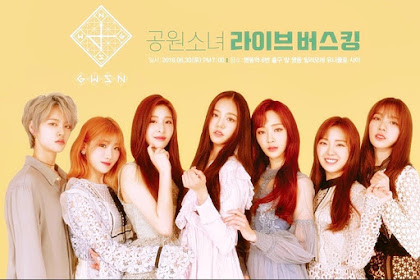 Lyrics and Video GWSN (공원소녀) – Let It Grow ~ a little tree
