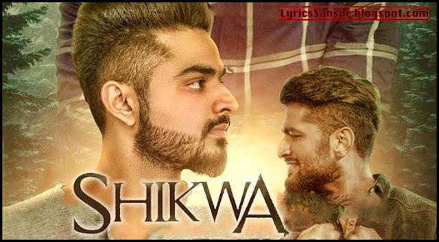 SHIKWA LYRICS : Mani Dhillon | M. Vee | SukhE | Parmish Verma