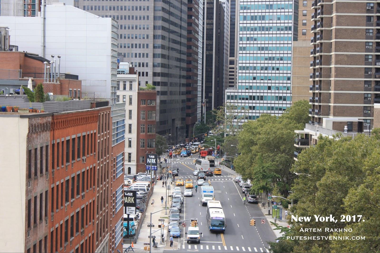 Вид на улицу с Бруклинского моста