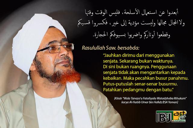 Habib Umar bin Hafiz, Ulama Besar yang Hafal 100 Ribu Hadis Abad Ini