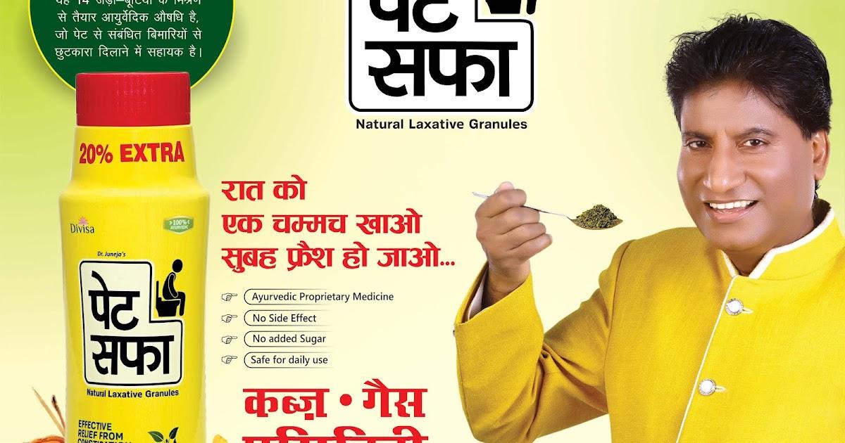 Ayurvedic Products Pet Saffa Natural Herbal Powder For