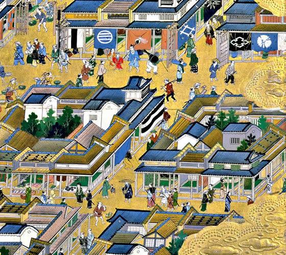 Japan feudal society
