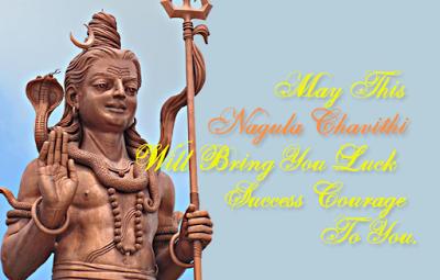 Happy Nagula Chavithi Whatsapp Images 2017