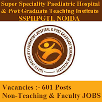 Super Speciality Paediatric Hospital & Post Graduate Teaching Institute, SSPHPGTI, Noida, Government Institute of Medical Sciences, GIMS, SSPHPGTI Answer Key, Answer Key, gims logo