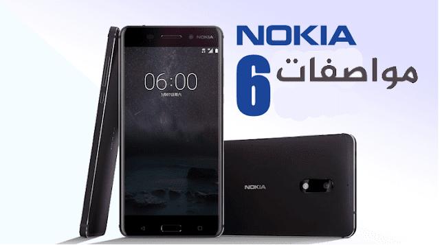 نوكيا Nokia 6