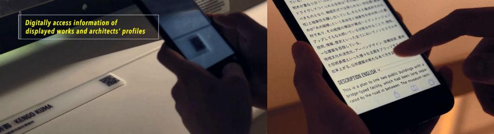 Usa el código QR en archi-depot Tokio