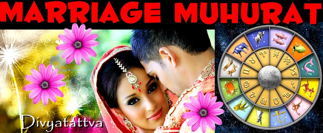 marriage dates, Muhurat 2018 wedding shubh vivah, Time Lucky Marriage dates for Marriage, panchang for getting married and Indian marriage timings