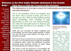 The Urantia-India Website (Click Below)