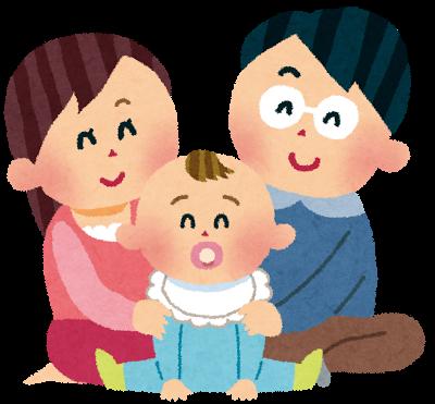 NHK「すくすく子育て」スタジオ参加ファミリー募集 - ベビヨリ
