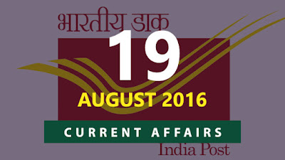 Current Affairs 19 August 2016