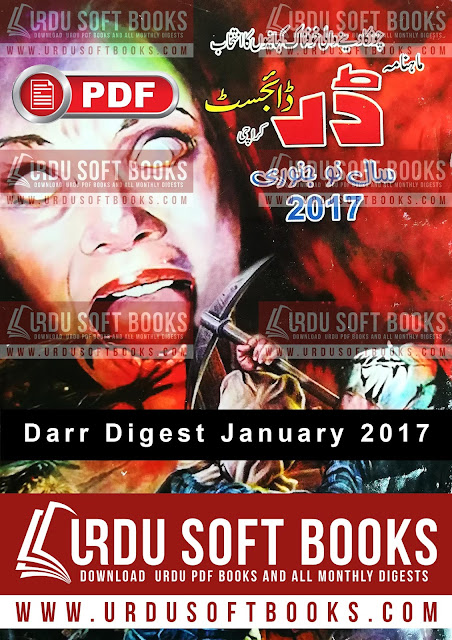 Darr Digest January 2017