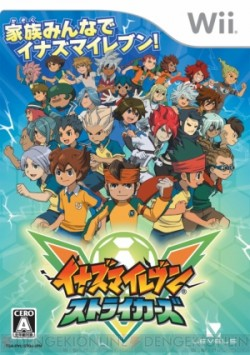 Inazuma Eleven Strikers Wii Jpn Download Download Pc
