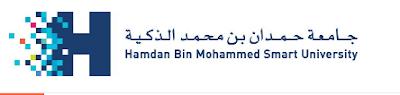 وظائف جامعة حمدان بن خليفة الدكية لسنة 2019