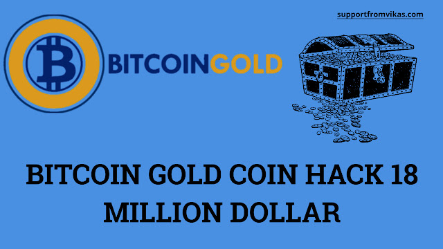Bitcoin Gold to be delisted by way of Bittrex over $18M hack