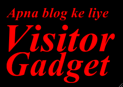 blogger blog,Gedget/widget,guide,