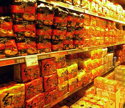 Asian Supermarket Atlanta Near Whole Foods