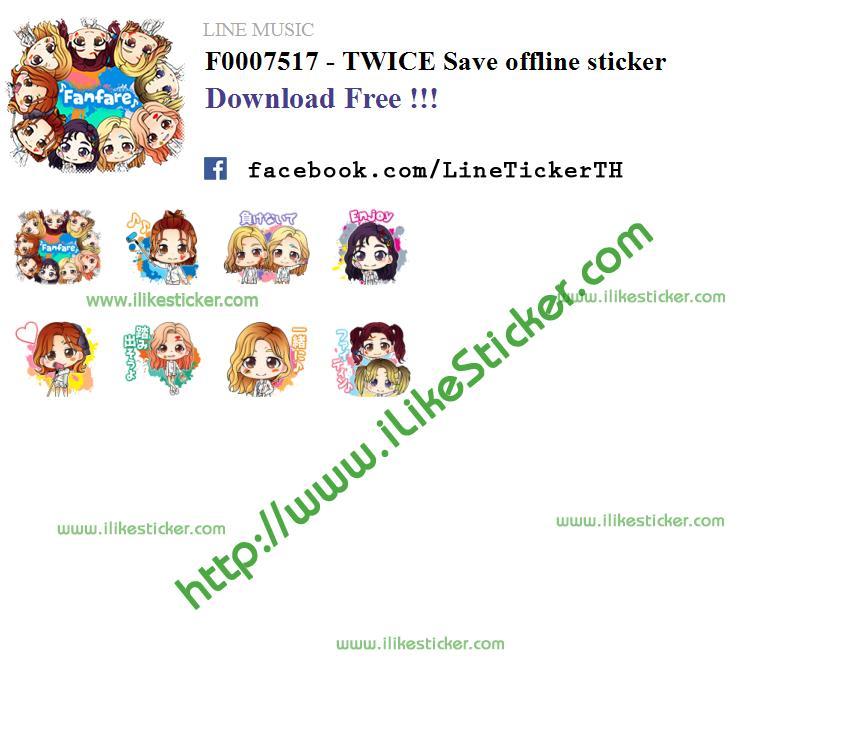 TWICE Save offline sticker
