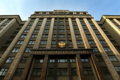 Депутаты пригласили представителей анонимайзеров на обсуждение запрета блокировок