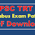 TS DSC SA Syllabus School Assistant Syllabus PDF Download