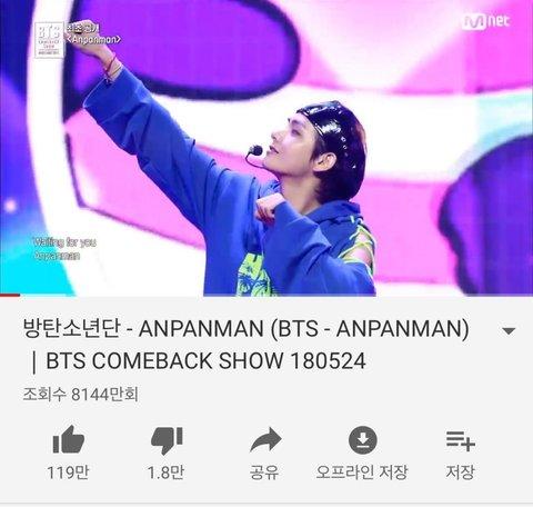 [PANN] BTS'in 'Anpanman' performansı 81 milyon izlenmeye ulaştı