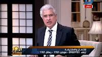 برنامج العاشره مساء حلقة الاحد 2-4-2017 مع وائل الابراشى