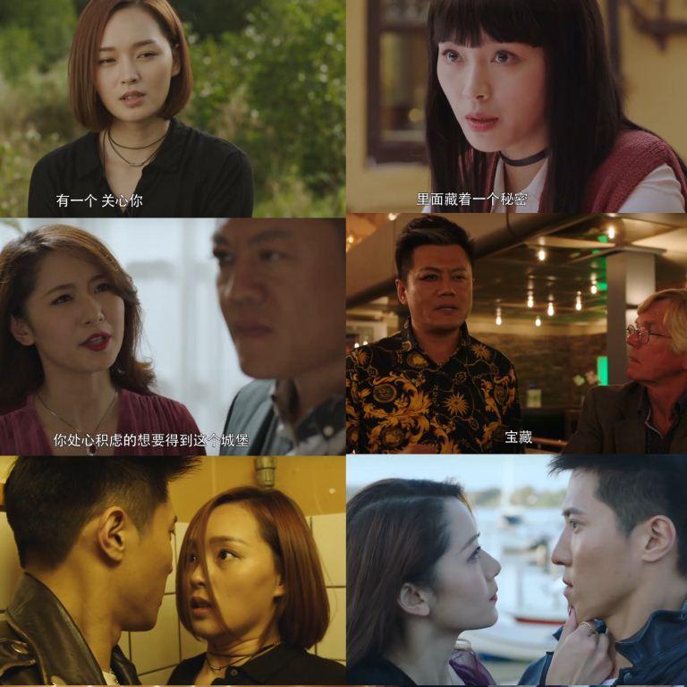 Rekomendasi Film China Terbaik Tahun 2018