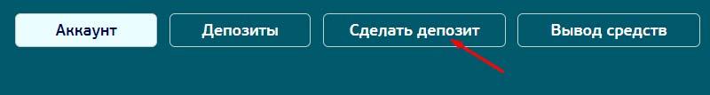 Регистрация в CrosMarket 2