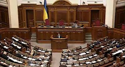 """Верховна Рада у порушення процедури відхилила всі поправки до """"медичної реформи"""""""