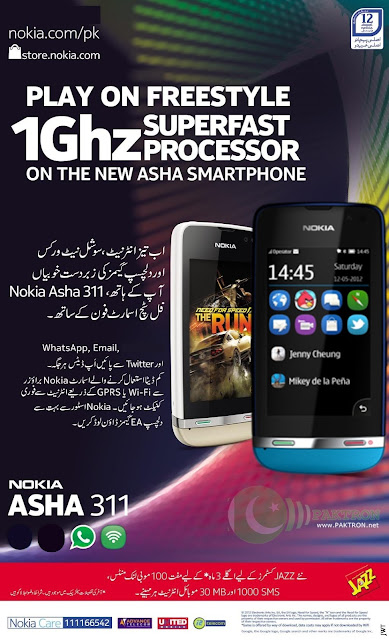 Banner of Nokia Asha Pakistan