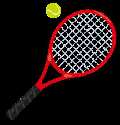 テニスのラケットとボールのイラスト