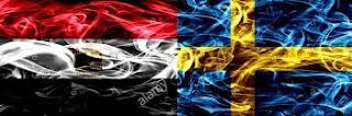 مشاهدة مباراة منتخب مصر والسويد بث مباشر اليوم 11-01-2019 كاس العالم لكره اليد