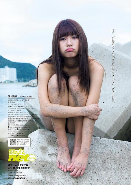 Asakawa Nana 浅川梨奈 Age 17 Idol